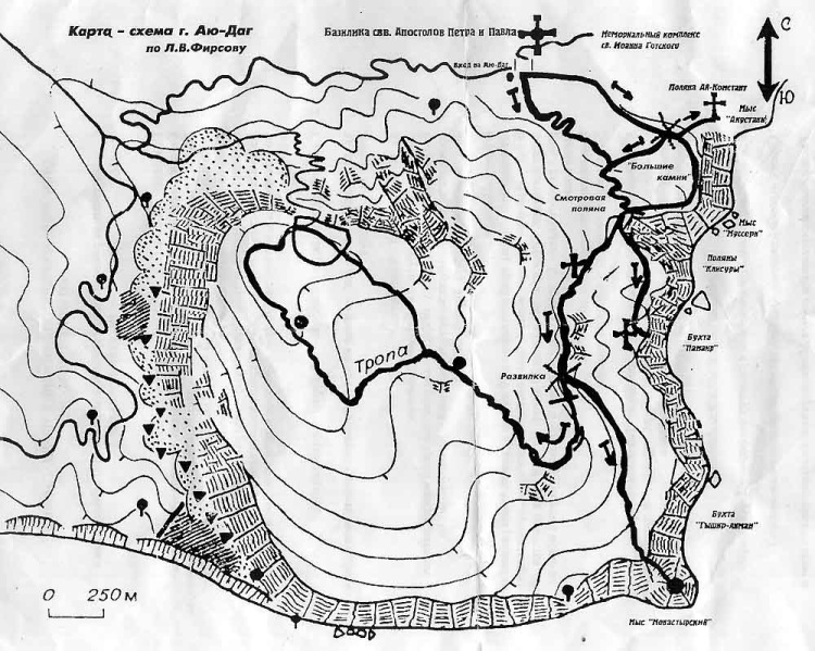 Карта-схема Аю-Дага