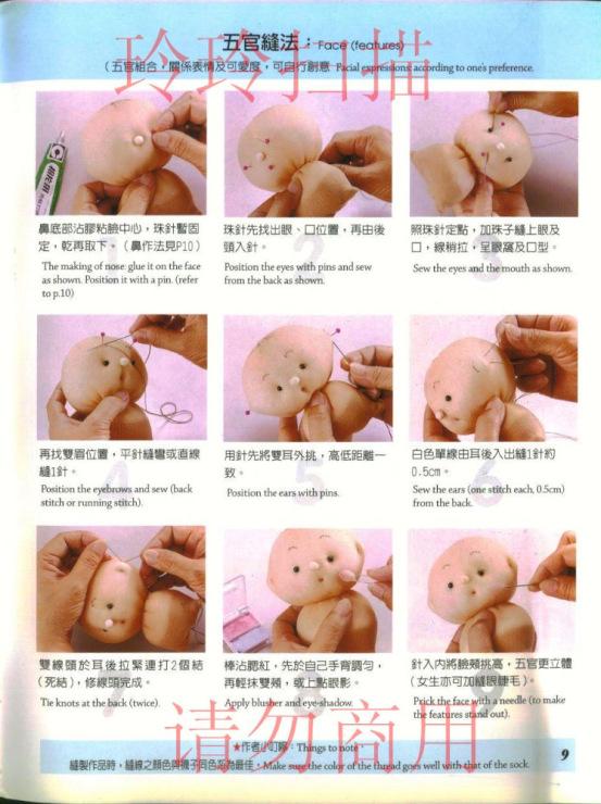 Сшить куклу своими руками из колготок мастер класс