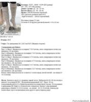 Вязаные гольфы спицами схемы описание