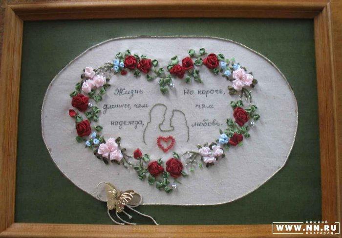 Вышивка лентами сердечко из цветов 29