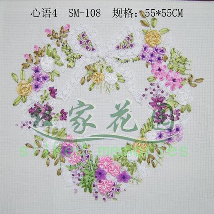 Вышивка лентами сердечко из цветов 90