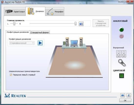 звуковой драйвер microsoft windows