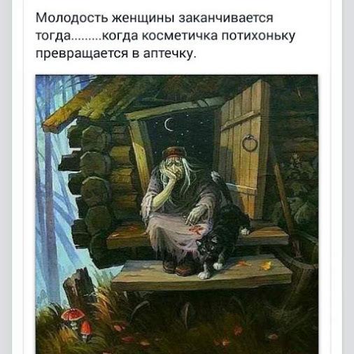 http://data7.gallery.ru/albums/gallery/207384-12685-84920938--u68e20.jpg