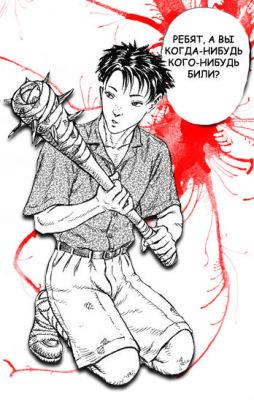 Персонаж манги «Japan» (Buronson & Miura Kentarou)