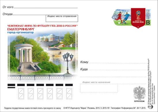 http://data7.gallery.ru/albums/gallery/358560-6ddc1-93444105-m549x500-u05640.jpg