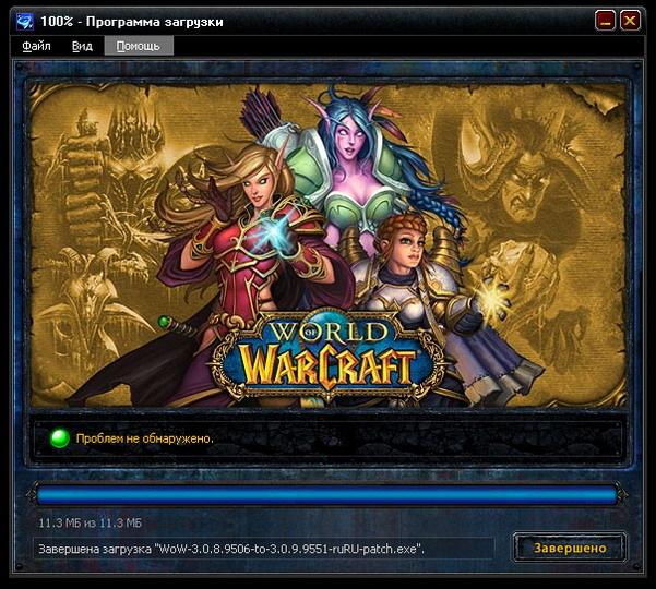 Скачав патч вам нужно создать в папке Updates в игре World of Warcraft, пап