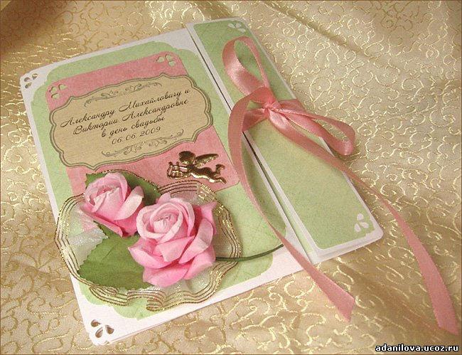 Красивая открытка с днем свадьбы своими руками