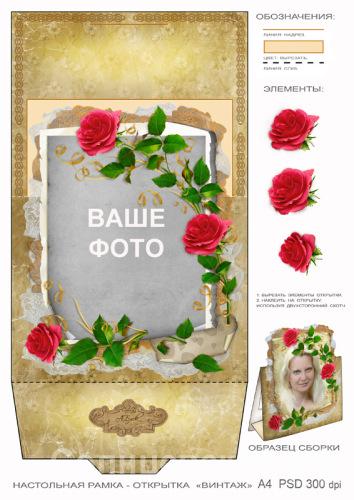 http://data7.gallery.ru/albums/gallery/52025-6baa8-93444509-m549x500-ubce0a.jpg